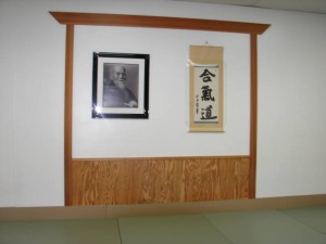 aikido-of-escondido-dojo